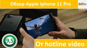 Обзор Apple IPhone 11 Pro от hotline video