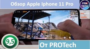 Обзор Apple IPhone 11 Pro от ProTech